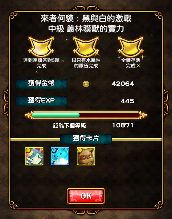 clear1